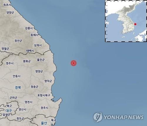 3.8 Magnitude Quake Strikes off S. Korea's Eastern Coast
