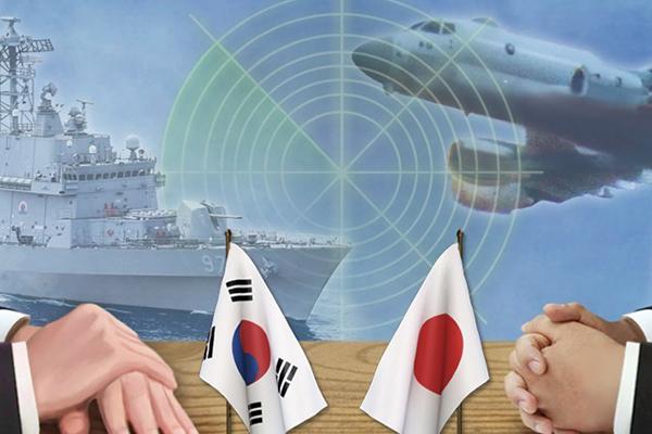 韓国国防部「衝突回避の軍事的措置の基本方針」日本に通知