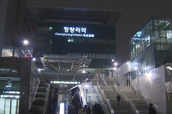 Peringatan Lima Puluh Tahun Kereta Api Perkotaan Seoul