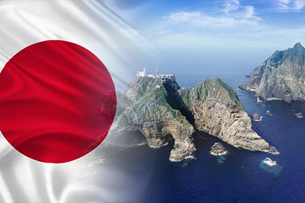 Seoul protestiert gegen Japans Bezeichnung von Dokdo als eigenes Territorium im Blauen Buch