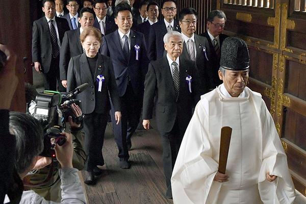 S. Korea Protests Japanese Lawmakers' Visit to Yasukuni Shrine