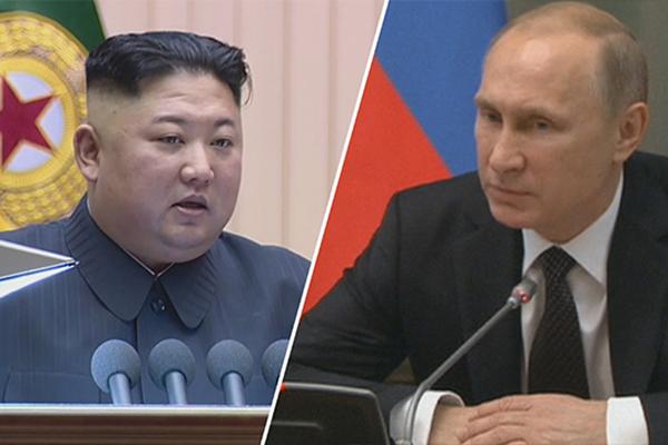 Северокорейские СМИ сообщили о визите Ким Чон Ына в Россию