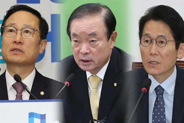 Empat Partai Ratifikasi Perjanjian dengan Legislasi Jalur Cepat untuk RUU Reformasi