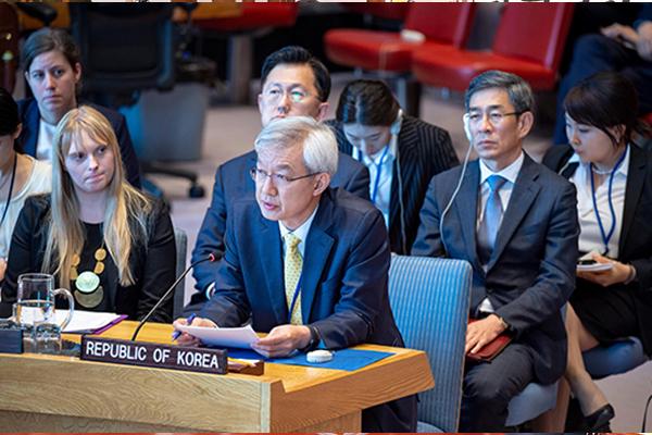 Séoul s'engage devant l'Onu à rétablir l'honneur des femmes de réconfort