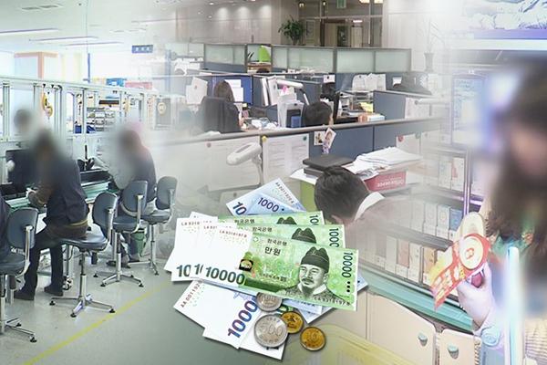 تضاؤل الفجوة في الأجور في كوريا جزئيًا بسبب رفع الحد الأدنى للأجور