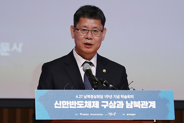"Minister: ""Inter-Korean Economic Cooperation Should Bear Fruit in 2019"""