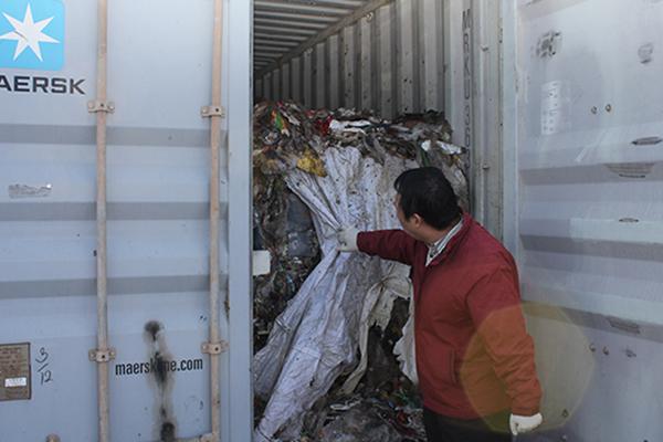 평택항 '불법수출 폐기물' 4천여 톤, 6월까지 모두 소각