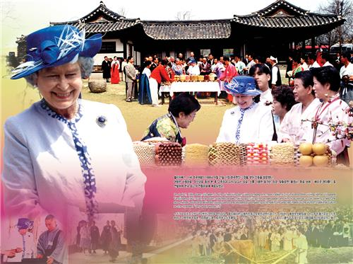Andong to Designate `Royal Way` to Mark 20th Anniversary of Queen Elizabeth's Visit