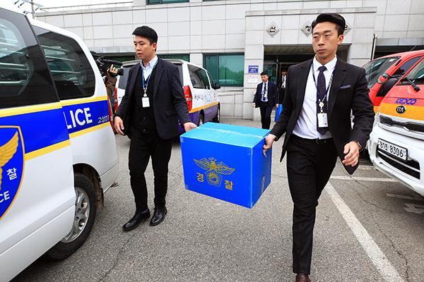 La Policía investiga a KEPCO por el incendio de Gangwon