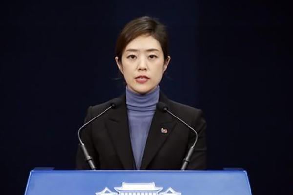 Moon ernennt Ko Min-jung zu seiner Sprecherin