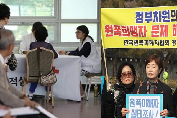 한국인 원폭 피해 생존자 2천여 명…질병·장애 더 많아
