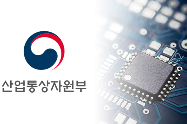 S. Korea Ends Probe into Patent Dispute Between KAIST and Apple