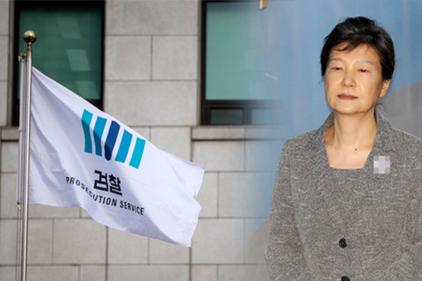 Prosecution Decides not to Suspend Ex-President Park's Imprisonment
