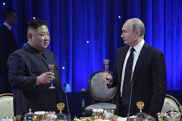Kim, Putin Hold Summit, Discuss Bilateral Relations, Nuclear Issue