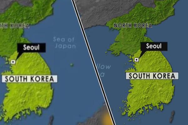 إذاعة سي بي إس تزيل اسم بحر اليابان