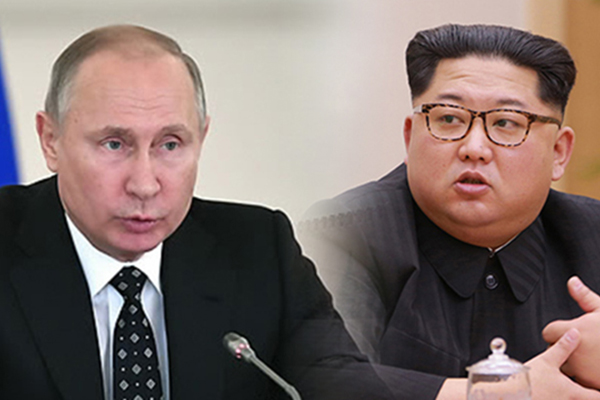 'Kim, Putin to Hold Summit Talks for 4 Hours'