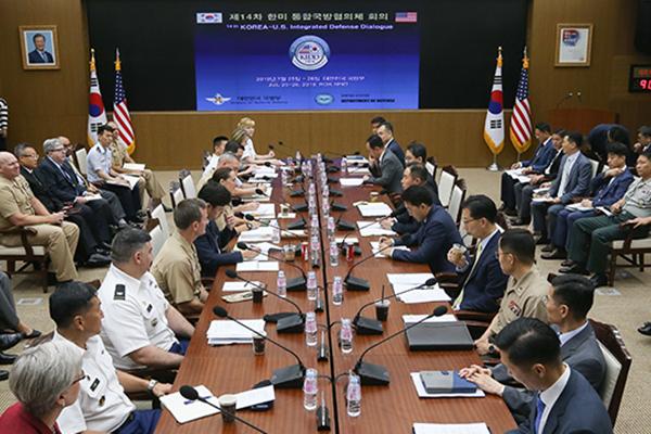 Corea y EEUU reflejan avances en la transferencia del mando militar