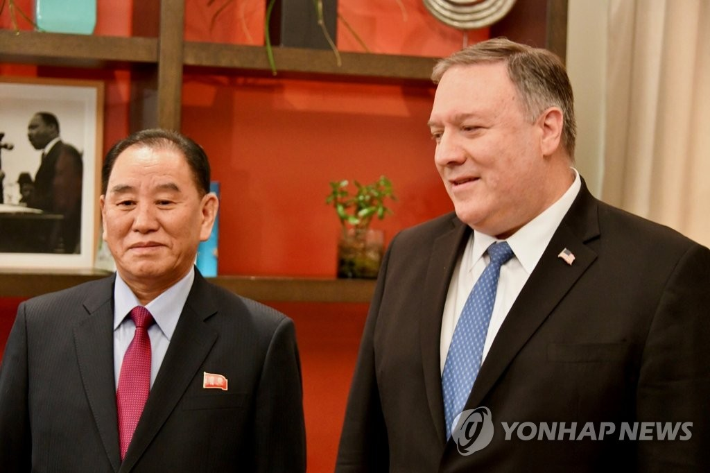 US Says It Remains Ready for Talks after Replacement of N. Korea's Top Negotiator