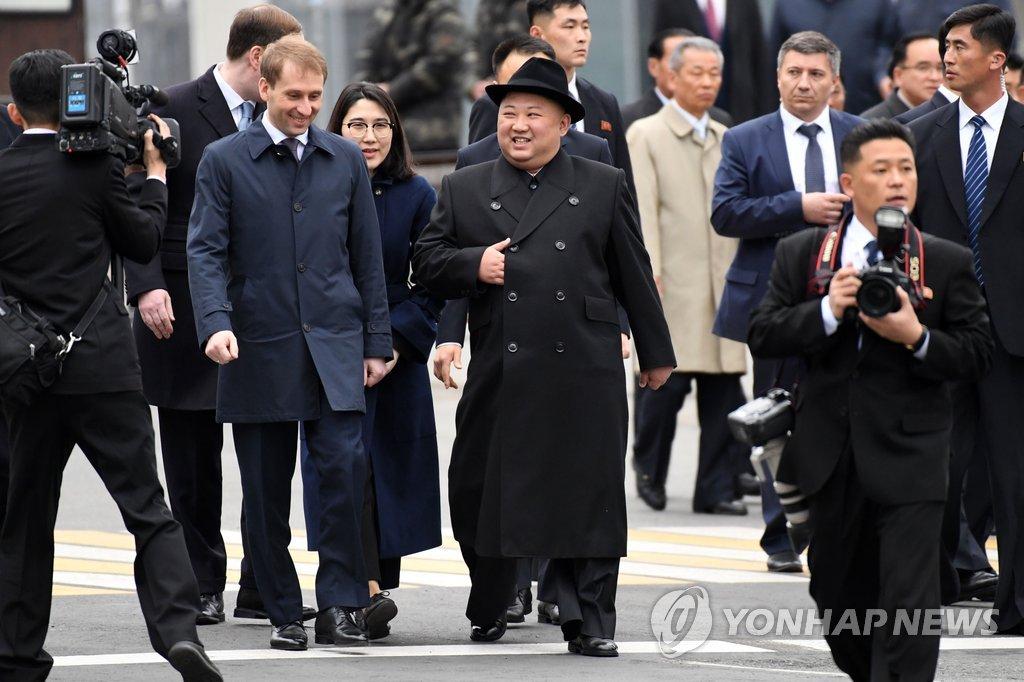 Kim und Putin kommen heute zu Gipfel zusammen