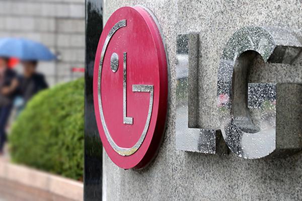 LG电子宣布将停止在韩国生产智能手机