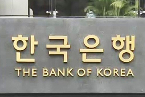 韩国今年第一季GDP环比减少0.3%