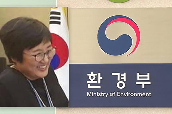 '환경부 블랙리스트' 신미숙 전 청와대 비서관 기소…조국·임종석은 무혐의