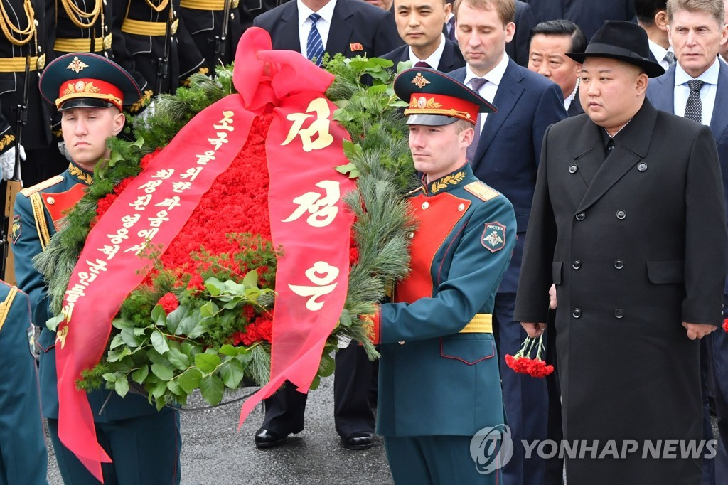 Kim Jong-un Visits Monument for Unknown Soldiers in Vladivostok
