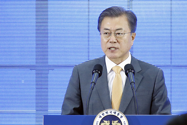 Moon Vows Efforts to Resume Mount Geumgang Inter-Korean Tourism Project