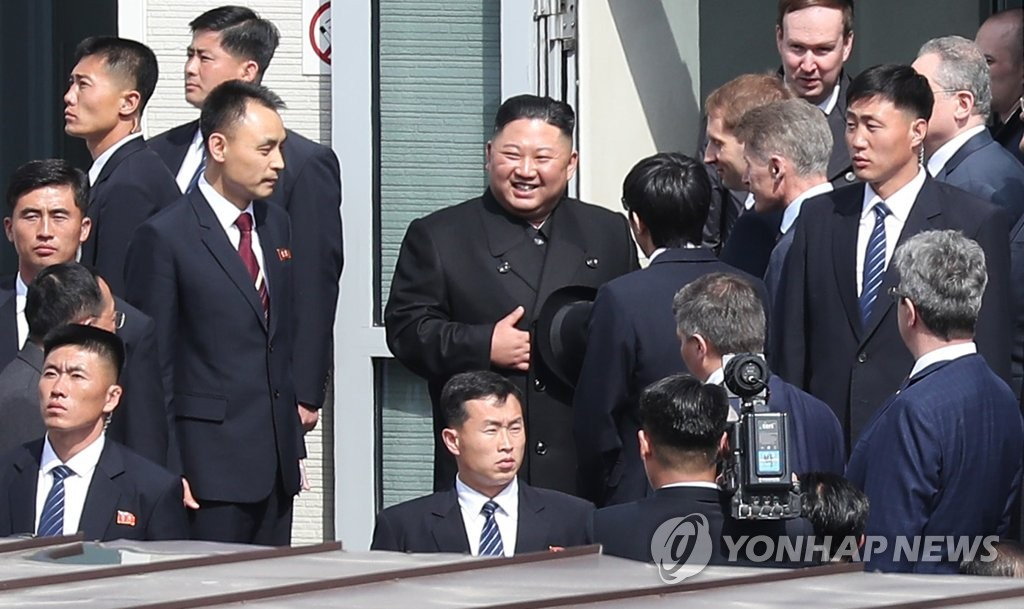 Kim Jong-un Wraps Up 3-Day Visit to Vladivostok, Heads Home