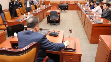 DP, Minor Parties Complete Submission of 4 Fast-Track Bills