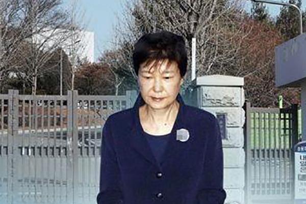 Le Parquet refuse la demande de suspension de la peine de prison de Park Geun-hye