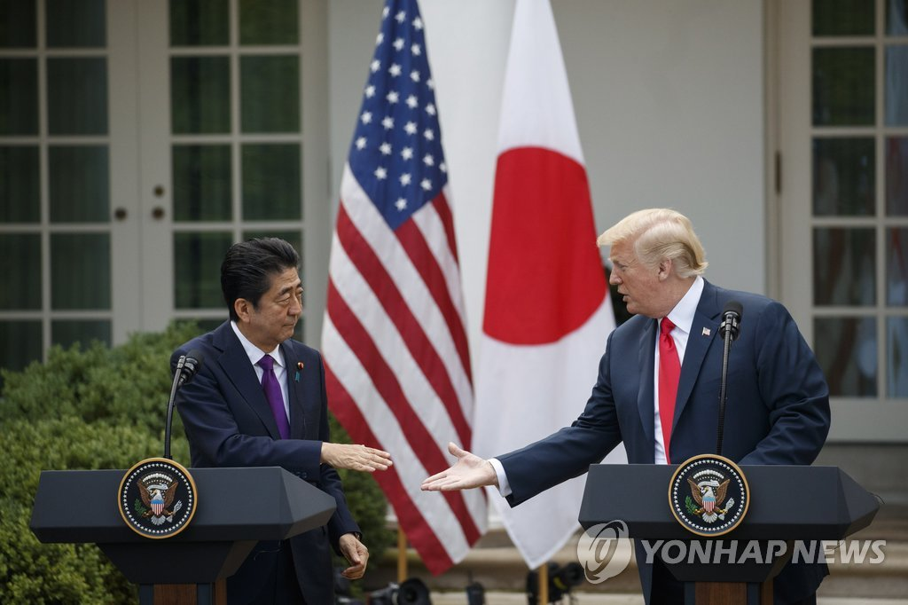 'Trump, Abe to Coordinate Future Actions on N. Korea in Summit'