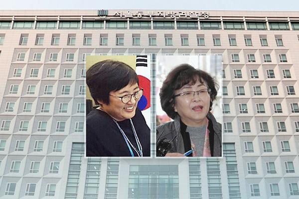 '환경부 블랙리스트' 석 달 수사 마무리... 김은경ㆍ신미숙 불구속 기소