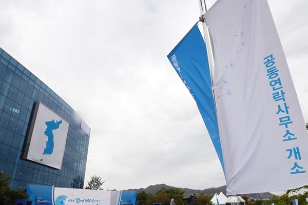 N. Korea Keeps Mum on 1st Anniversary Event for April 27th Summit
