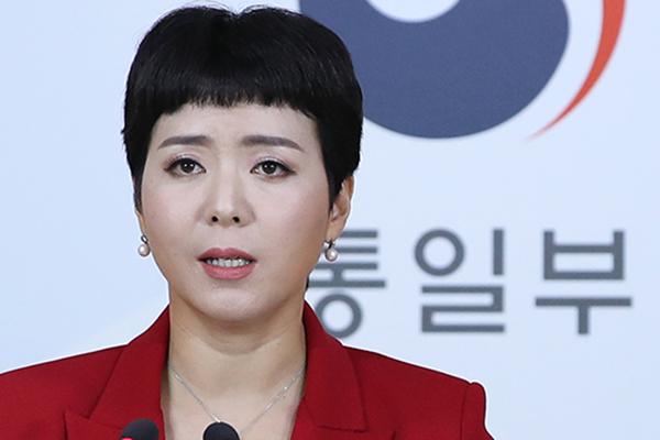 南北首脳会談から1年 統一部「北韓から記念行事の連絡ない」