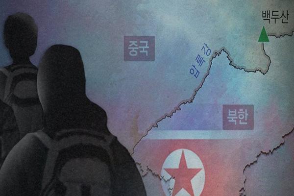 '7 N. Korean Defectors, Including Child, Arrested in China'