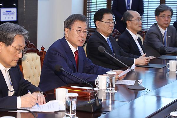 Dự báo ngân sách năm 2020 lần đầu vượt ngưỡng 500.000 tỷ won