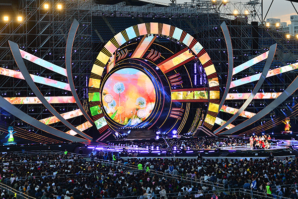 Konzert für erfolgreiche Austragung von Schwimm-WM in Gwangju