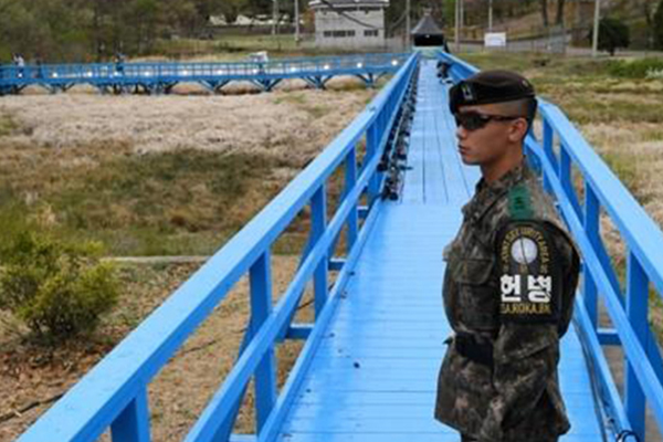 Tours to Southern Side of Panmunjeom to Resume This Week