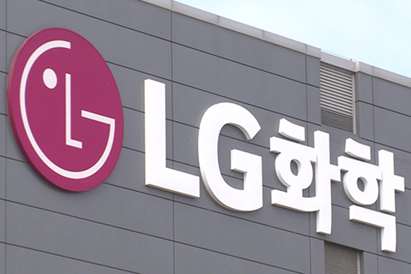 LG Chem Sues SK Innovation in US to Protect Trade Secrets