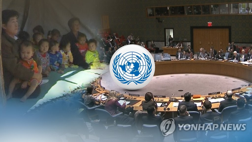 UN Rapporteur on N. Korean Human Rights to Visit S. Korea