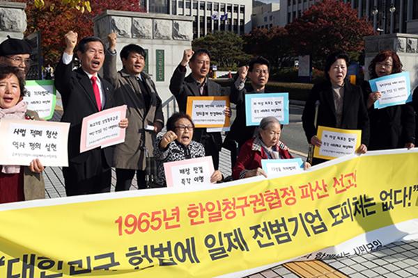 被强征受害者向法院提出申请 '出售日企在韩资产'