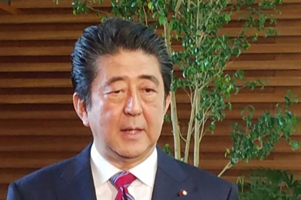 Kyodo: Abe Calls for S. Korea's Proper Response over Forced Labor Issues