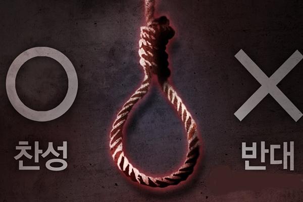 死刑制度 国家人権委員会の廃止勧告に政府「実行は困難」と回答