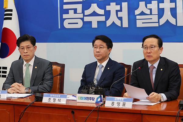 党政青决定将组建青年政策指挥塔