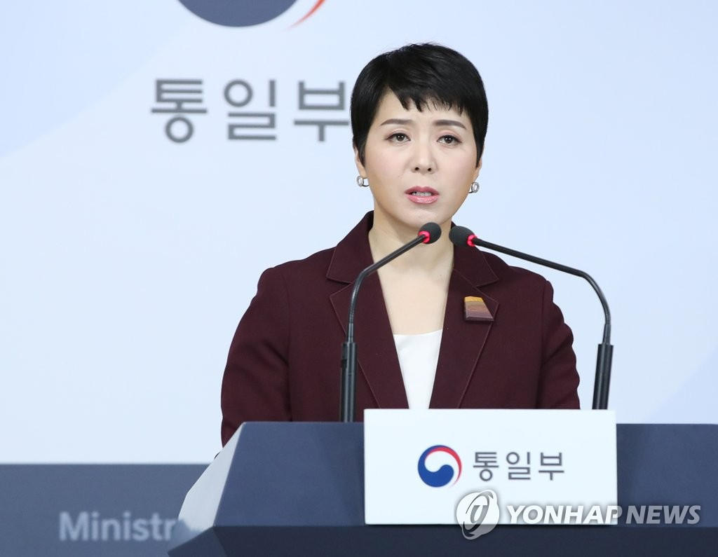 S. Korea Not Considering Food Aid to N. Korea Despite Food Shortage