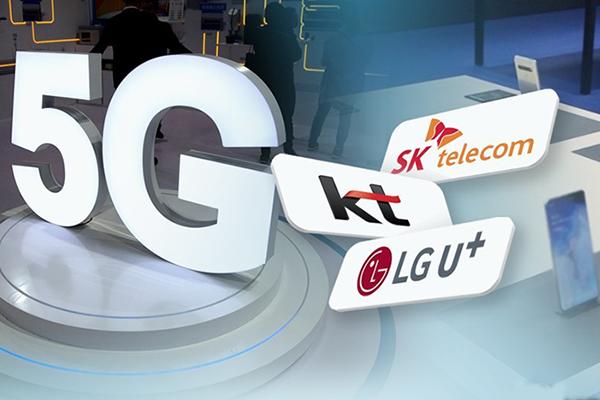 Услуги связи пятого поколения 5G предоставляются ровно месяц