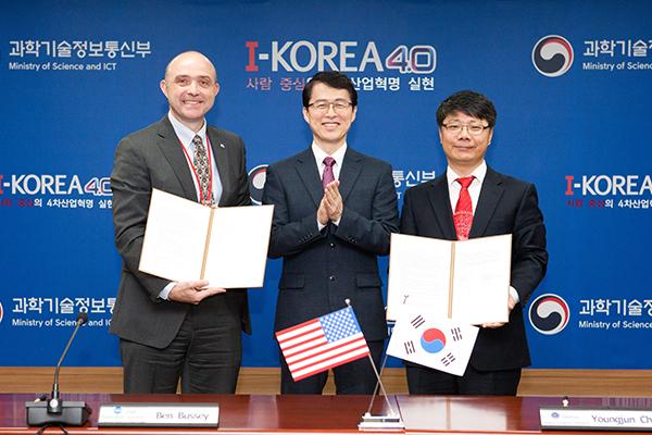 Korea Selatan dan AS Kembangkan Bersama Muatan Pesawat Luar Angkasa untuk Pendaratan di Bulan