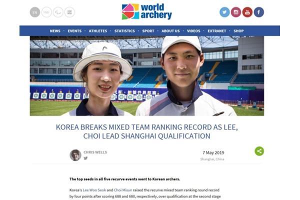 Timnas Panahan Korsel Catat Rekor Dunia Baru dalam Penyisihan Kejuaraan Dunia Panahan 2019