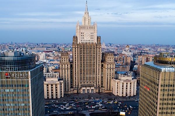 В Москве проходит Международная конференция по нераспространению